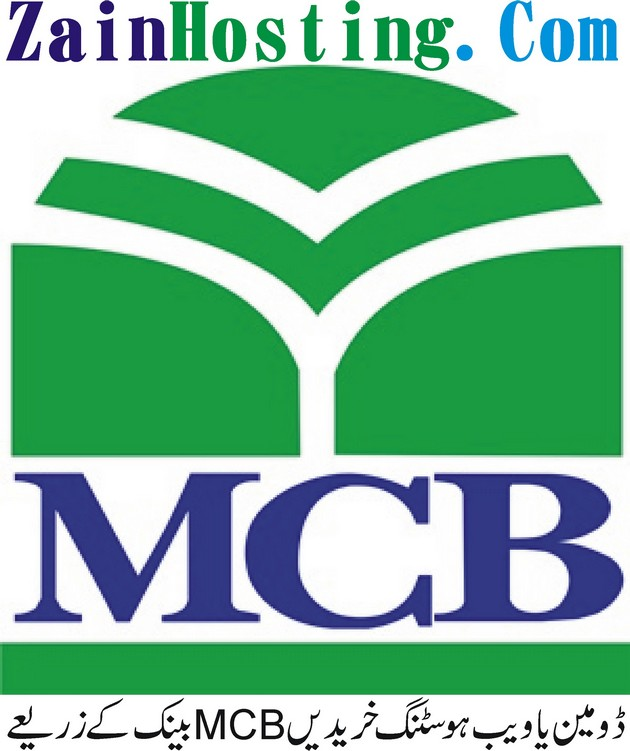 Domain and Web Hosting by MCB Bank