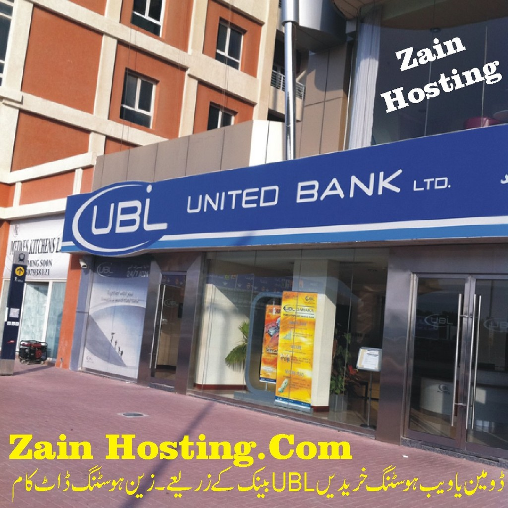 Buy Domain or Web Hosting by UBL Bank