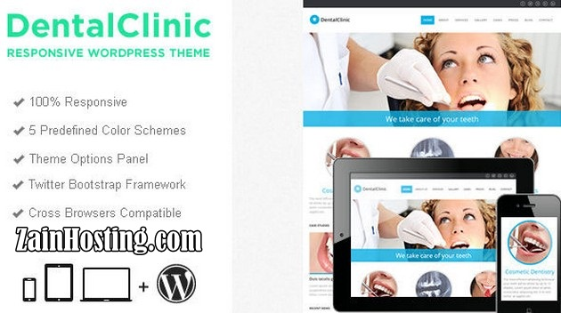 Dental Clinic v2.2.0 – WordPress Theme Free Download