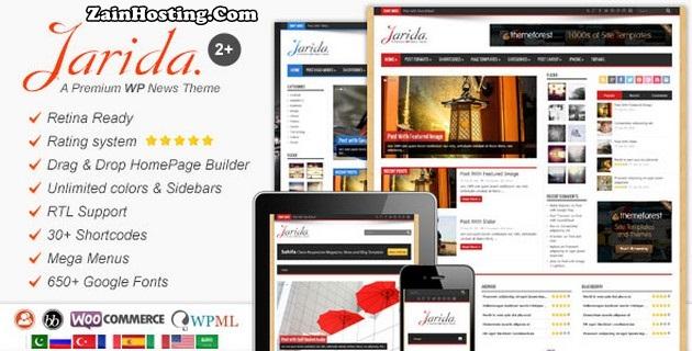 Jarida Responsive WordPress Theme Free Download
