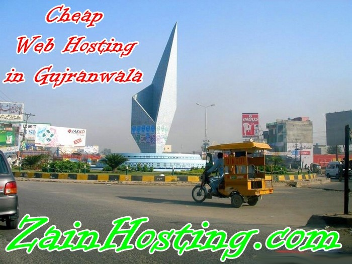 Get Cheap Web Hosting in Gujranwala