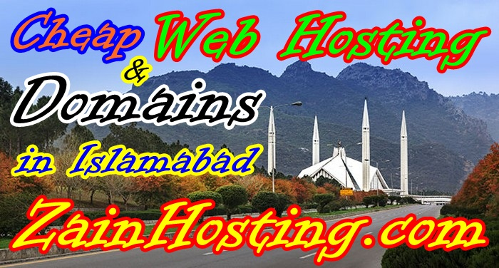Get Cheap Web Hosting in Islamabad