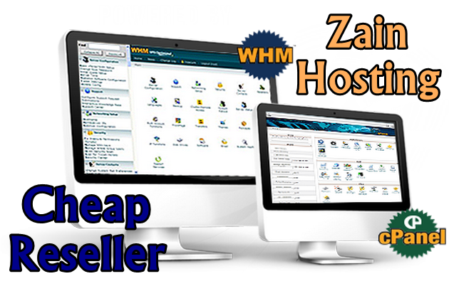 Cheap Reseller Web Hosting in Pakistan